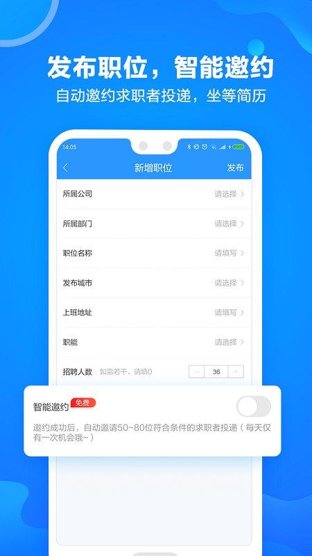 网才app