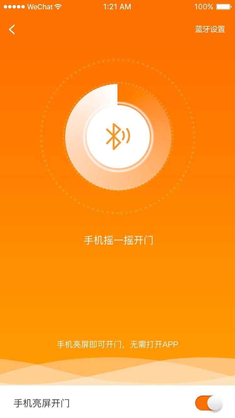 爱多路app