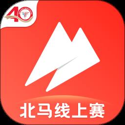 马拉马拉app