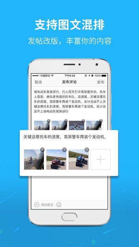 通辽团app下载