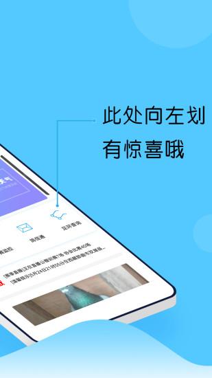 中鸽网官方版