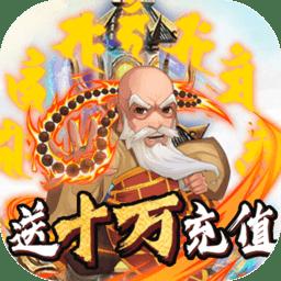 少年阴阳师式神之战官方版