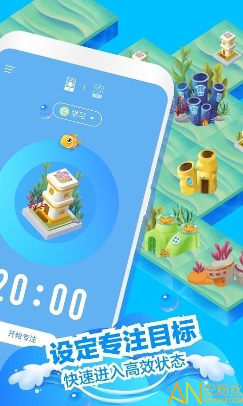 专注海洋app