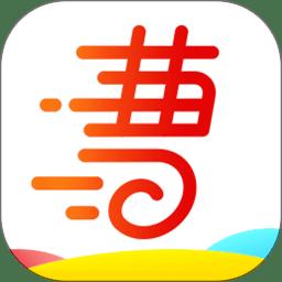 曹操跑腿app