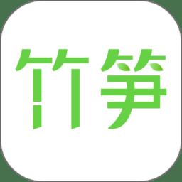 竹笋app