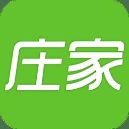 庄家共享农庄app